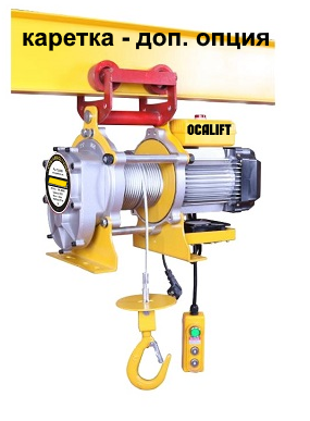trolley ocalift winch TSA HOIST